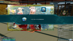 pso20150129_012152_016.png
