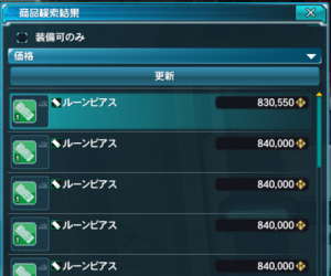 pso20150129_224313_002.png