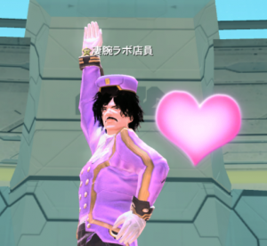 pso20150212_024429_004.png