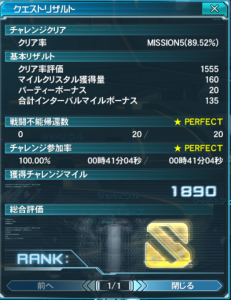 pso20150411_000204_019.png