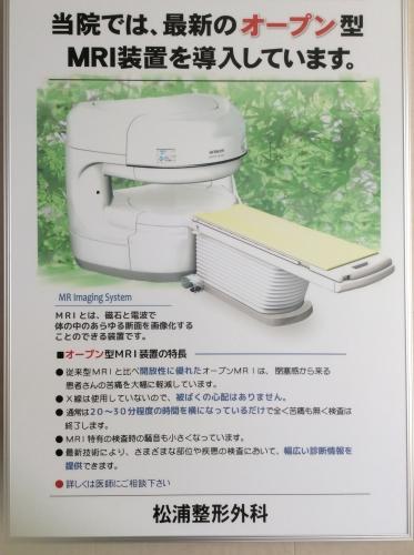 MRI説明