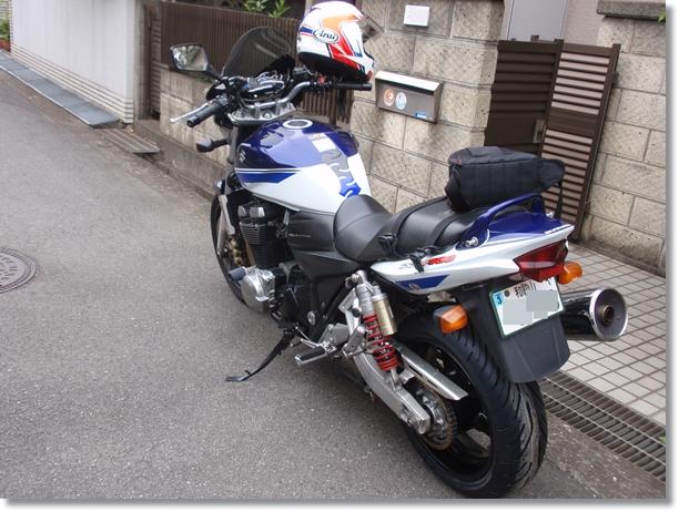 P5230006.jpg