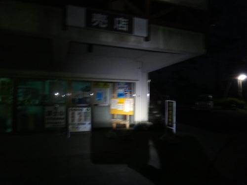 DSC07325.jpg