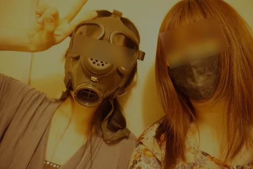 w mask