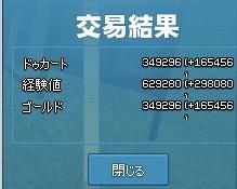 2014y12m27d_154438290.jpg
