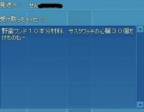 2015y01m05d_064841502.jpg