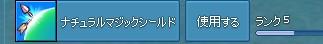 2015y01m30d_065041993.jpg