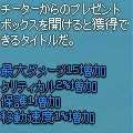 2015y02m06d_173501512.jpg