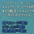 2015y02m06d_173504964.jpg