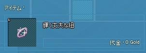 2015y03m14d_054527550.jpg