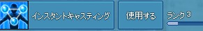 2015y04m13d_204914801.jpg