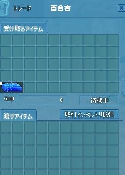 2015y04m14d_222137477.jpg