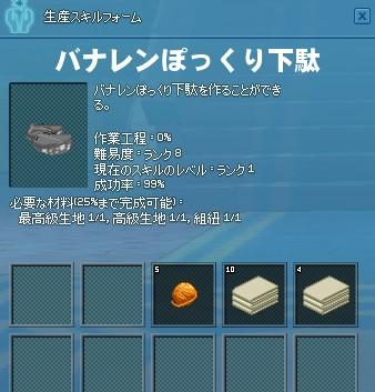 2015y05m18d_193321439.jpg