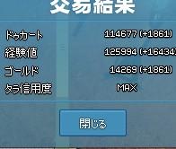 2015y05m30d_141837485.jpg