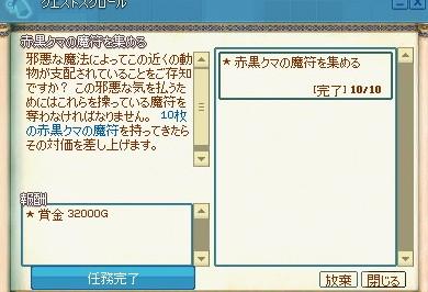 2015y05m30d_142136329.jpg