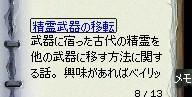 2015y06m10d_212643392.jpg
