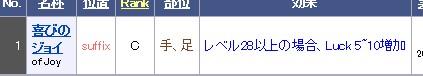 2015y06m23d_083553713.jpg