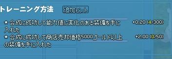 2015y08m31d_120744475.jpg