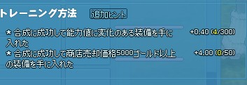 2015y08m31d_120758099.jpg