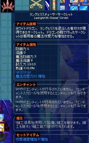 mabinogi_2014_12_29_003.jpg