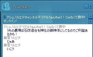 mabinogi_2014_12_31_001.jpg
