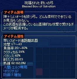 mabinogi_2015_01_09_003.jpg