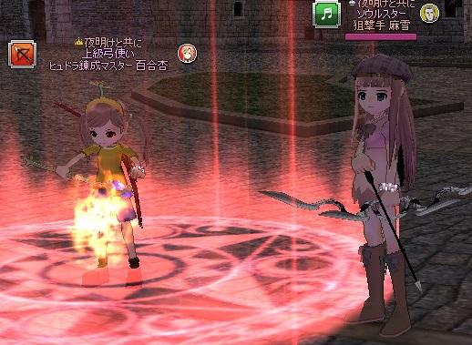 mabinogi_2015_01_15_022.jpg