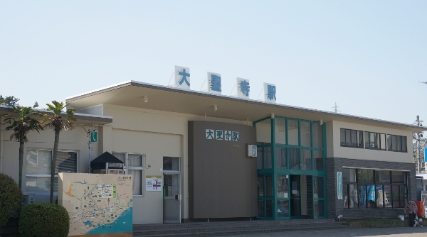 daisyouji 2