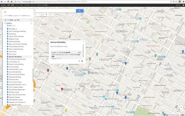 google map 4