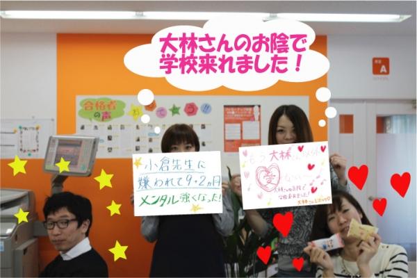BS白石さんと松井さん(加工