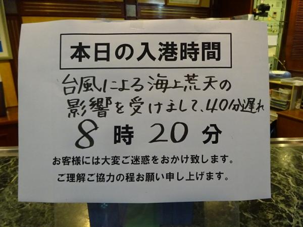 150519-34.jpg