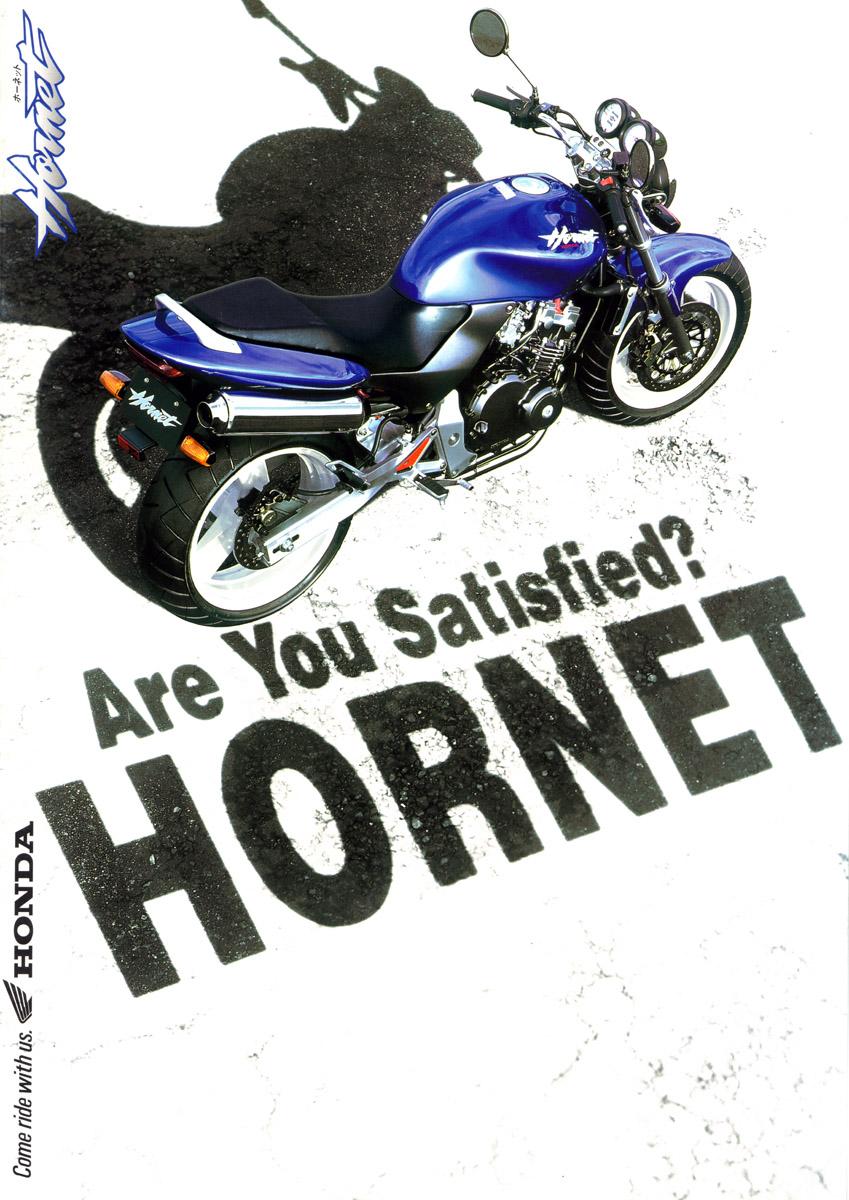 HONDA_HORNET_カタログ02