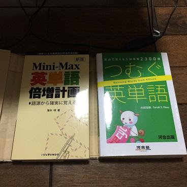 IMG_1837 - コピー