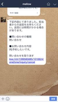 fc2blog_201502121429588d3.jpg
