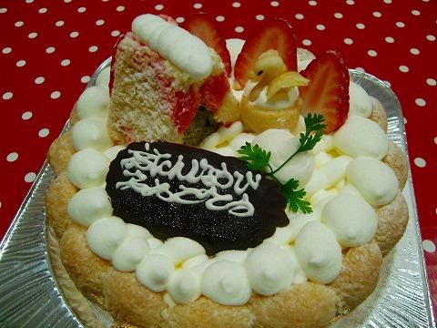 ケーキ(^^♪ 15.3.9