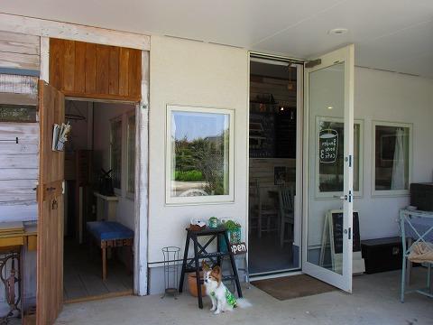garden house cafe 15.4.23