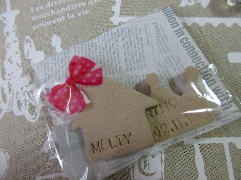 さっちゃんmade☆木の粘土オブジェ