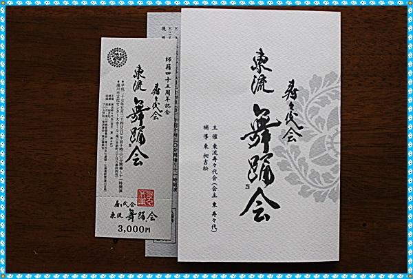 IMG_5909 - コピー (4)