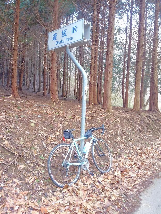 金蔵寺ゴール