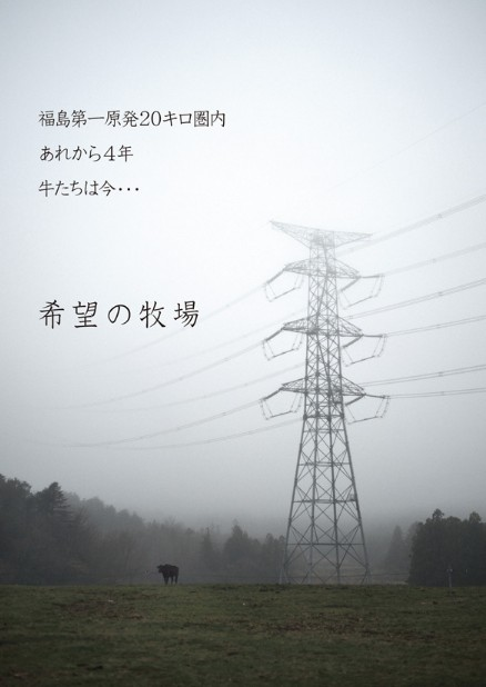 2015y05m03d_104644398.jpg