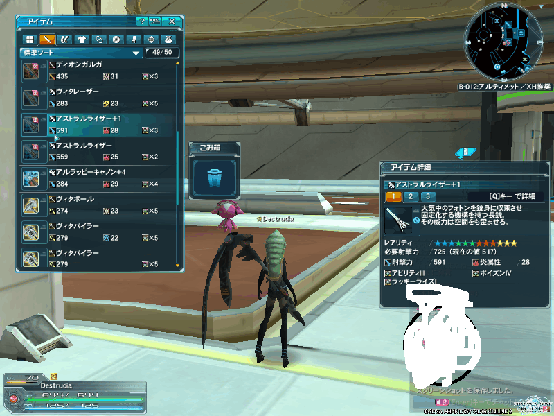 pso20150314_213507_0002.png