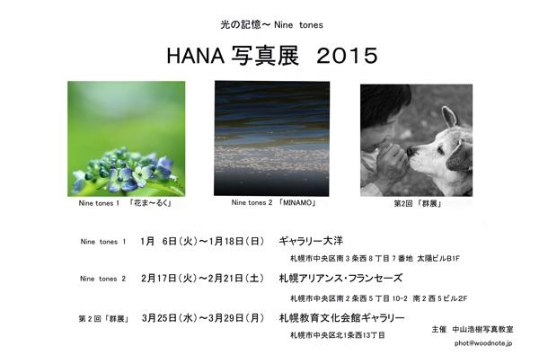 201501012049409eb.jpg