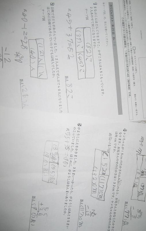 sukyouken_20140618_01.jpg