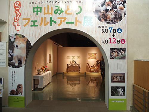 P4120091miyazaki.jpg