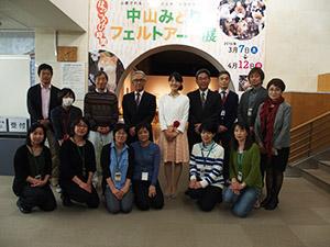 P4120269miyazaki.jpg