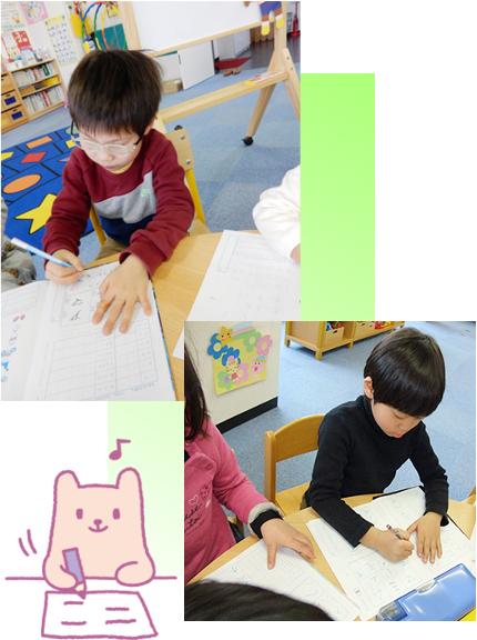 STEP3 カタカナ帳①