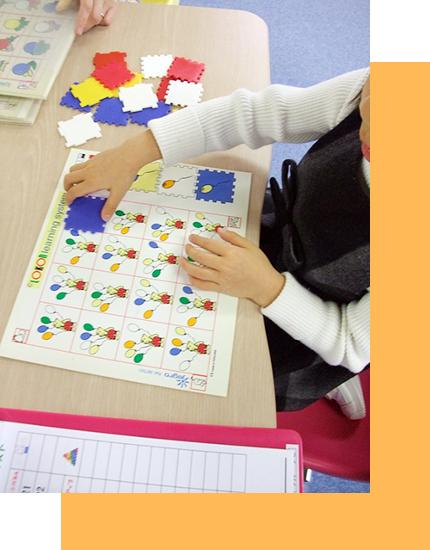 新小学校受験クラス 年中③