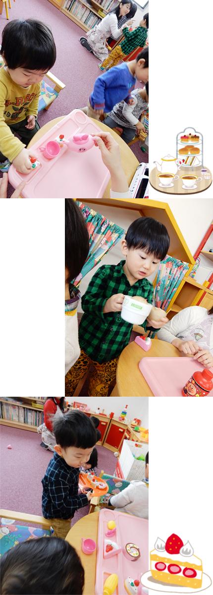 自由遊び 1歳児クラス①
