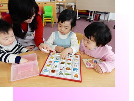 自由遊び 1歳児クラス③