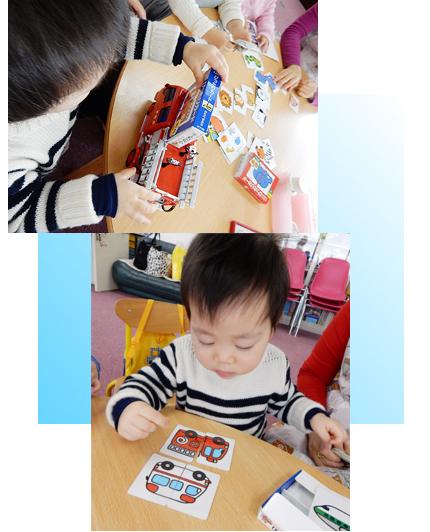 自由遊び 1歳児クラス④